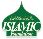 Islamic Foundation