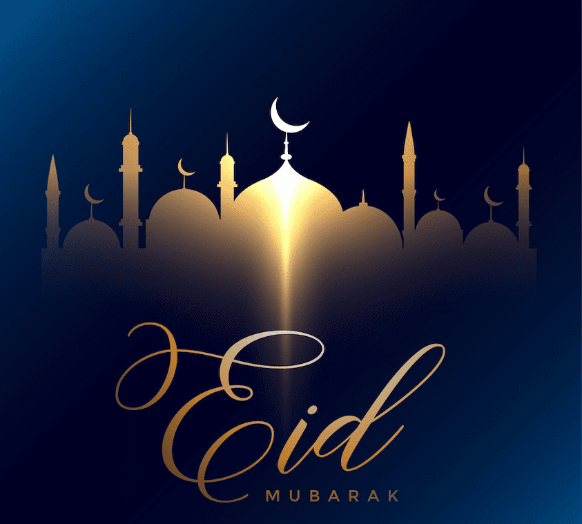 Eid Mubarak – Islamic Foundation