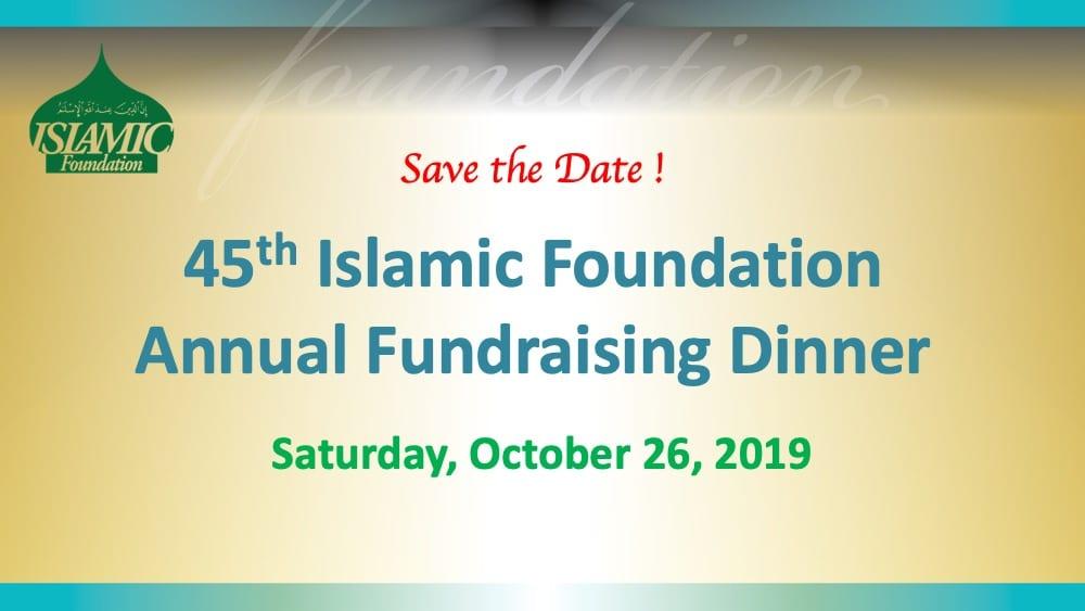 Islamic Foundation